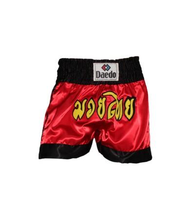Pantalón Thai Boxing